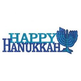 Hanukkah 3D Centerpiece