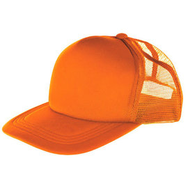 Orange Baseball Hat
