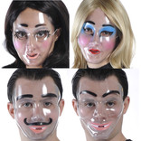 Clear Face Mask- Assorted Styles- 1ct