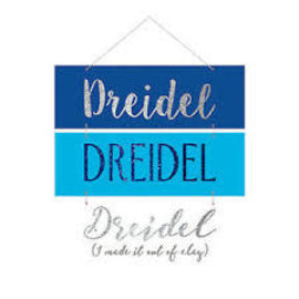 Dreidel, Dreidel, Dreidel MDF Sign