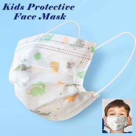Children's Disposable Mask- 50ct