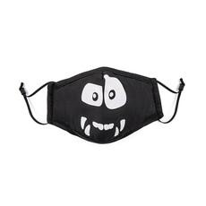 Bond Street Children's Mask 2-Pack Face