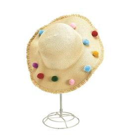 Multi Color Pom Pom Floppy Hat