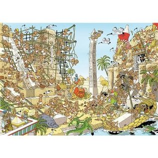 Jumbo PZ1000 Les Égyptiens, Pieces of History
