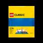 Lego Lego Classic 10714 PLauqe de base bleue