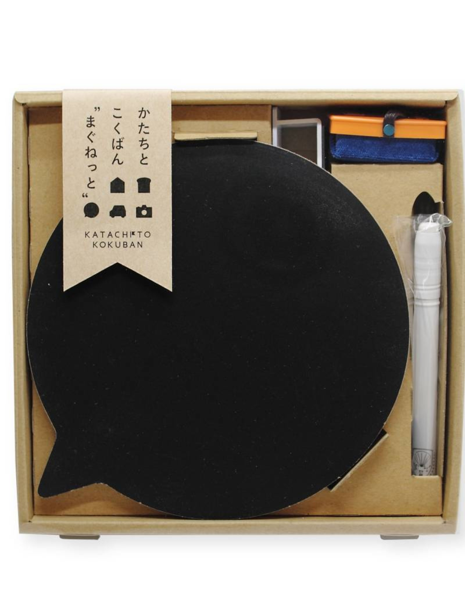 Kitpas Shape Your Day Chalkboard Magnet Set
