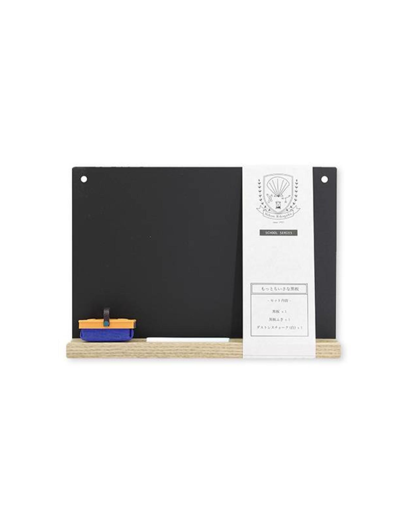 Kitpas Blackboard Small
