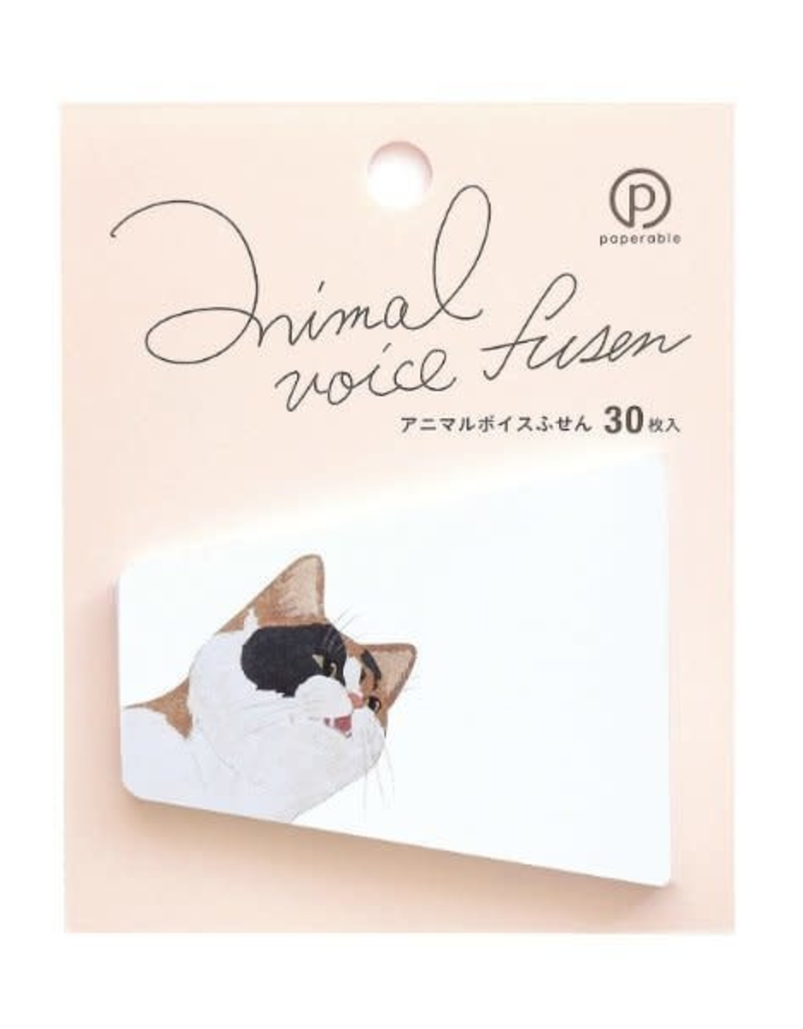 Paperable Paperable Cat Voice Stickies