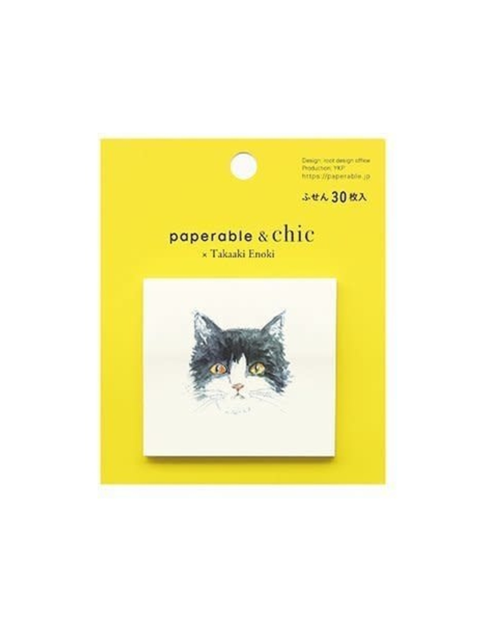 Paperable & Chic Paperable & Chic Cat's Eyes Stickies