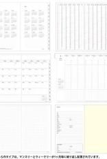Hightide Hightide B6 Slim Vertical 2020 Planner Nahe