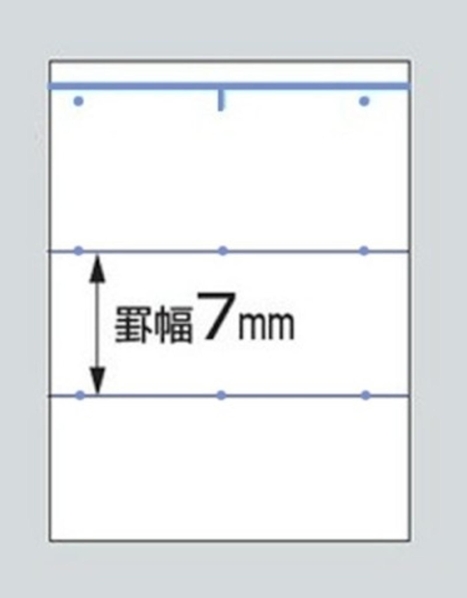 Kokuyo Campus B5 Notebook Dotted Line 30 Sheets