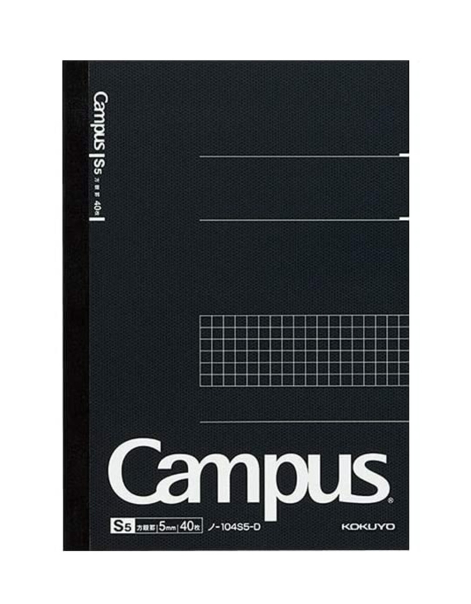 Kokuyo Campus Notebook