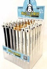 BC USA Dog Tail Gel Pen