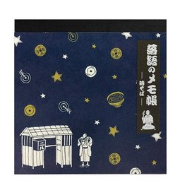Green Flash Soba Memo Pad