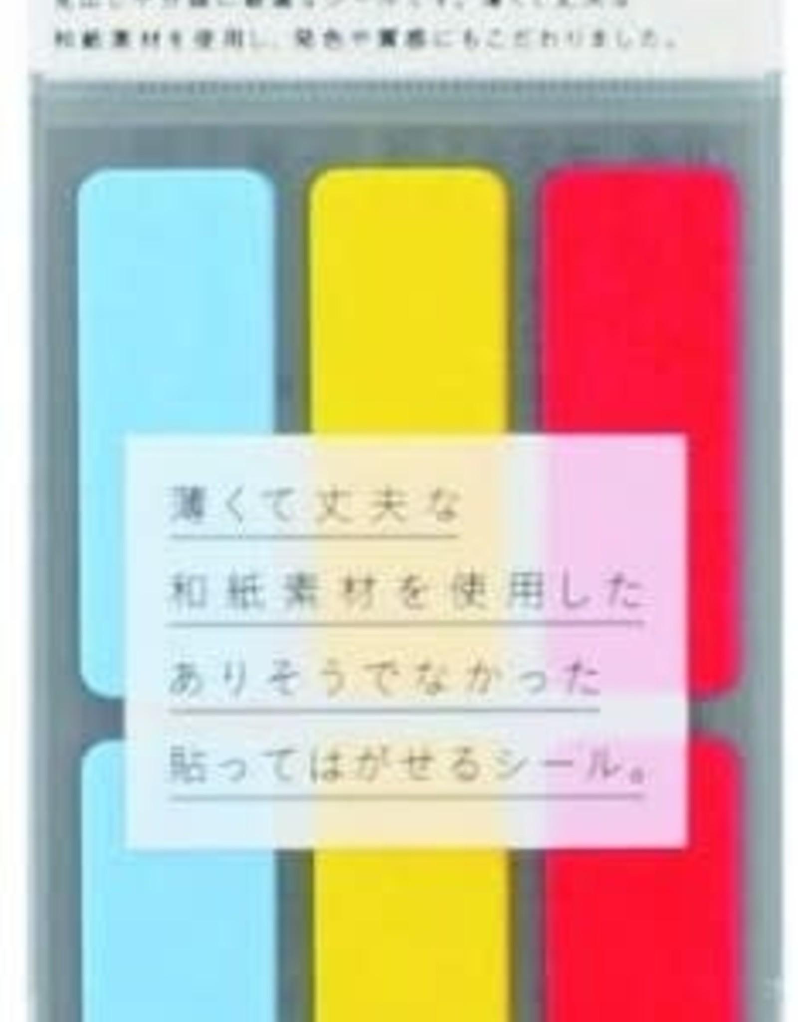 Stalogy Rectangular Washi Labels Shuffle