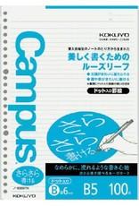 Kokuyo Campus Binder Smart Ring B5