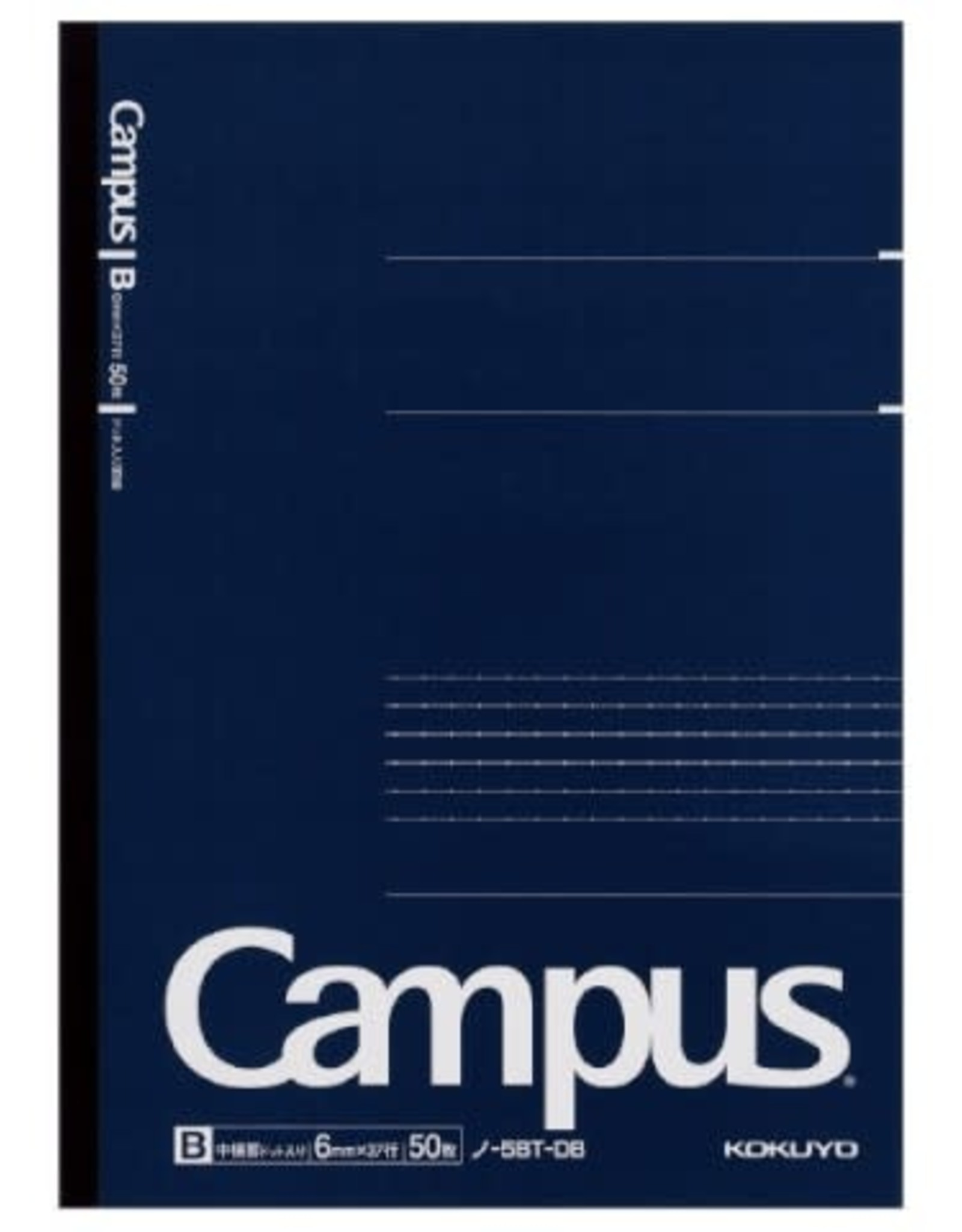 Kokuyo Campus Notebook