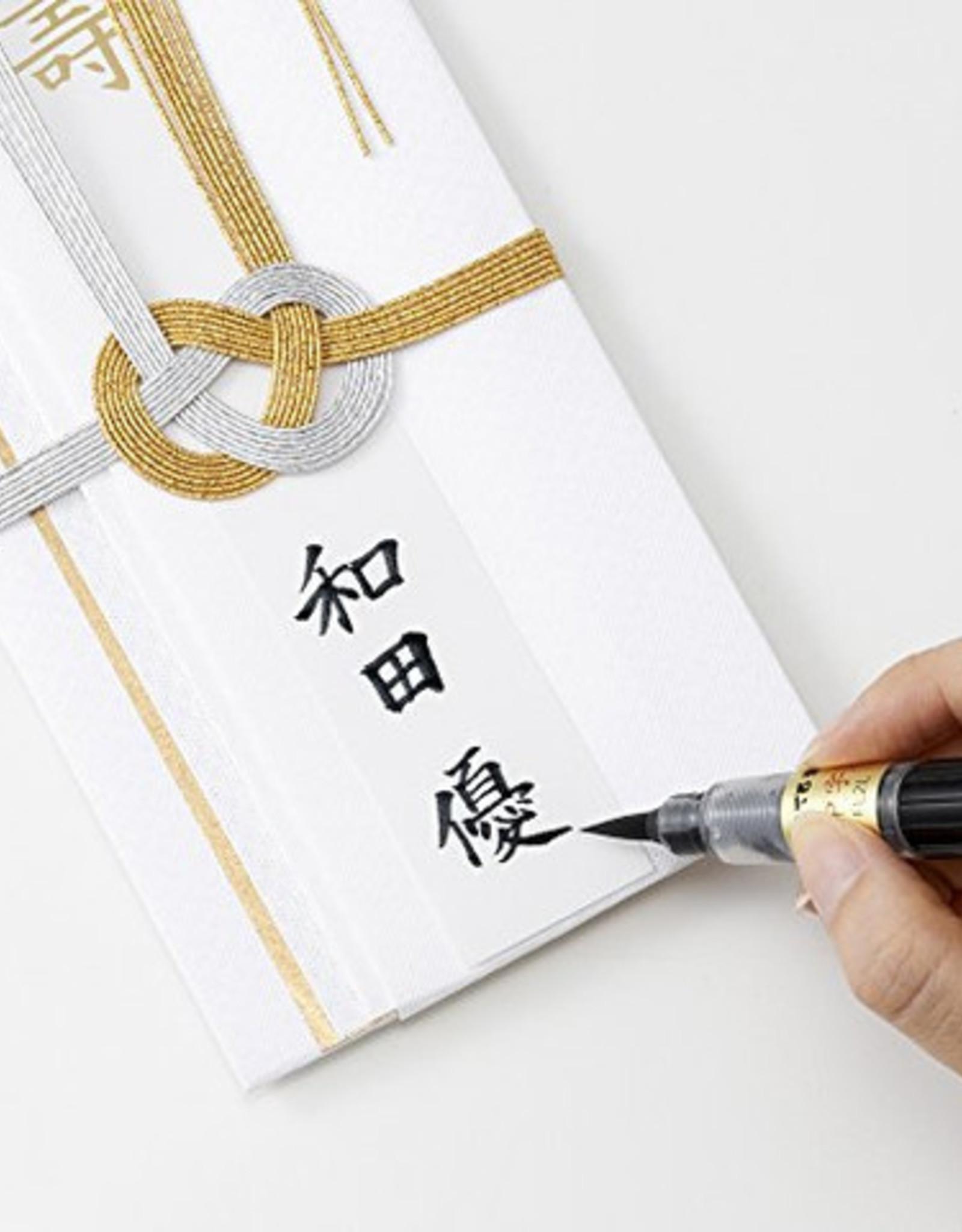 Pentel Pentel Fude Standard Brush Pen