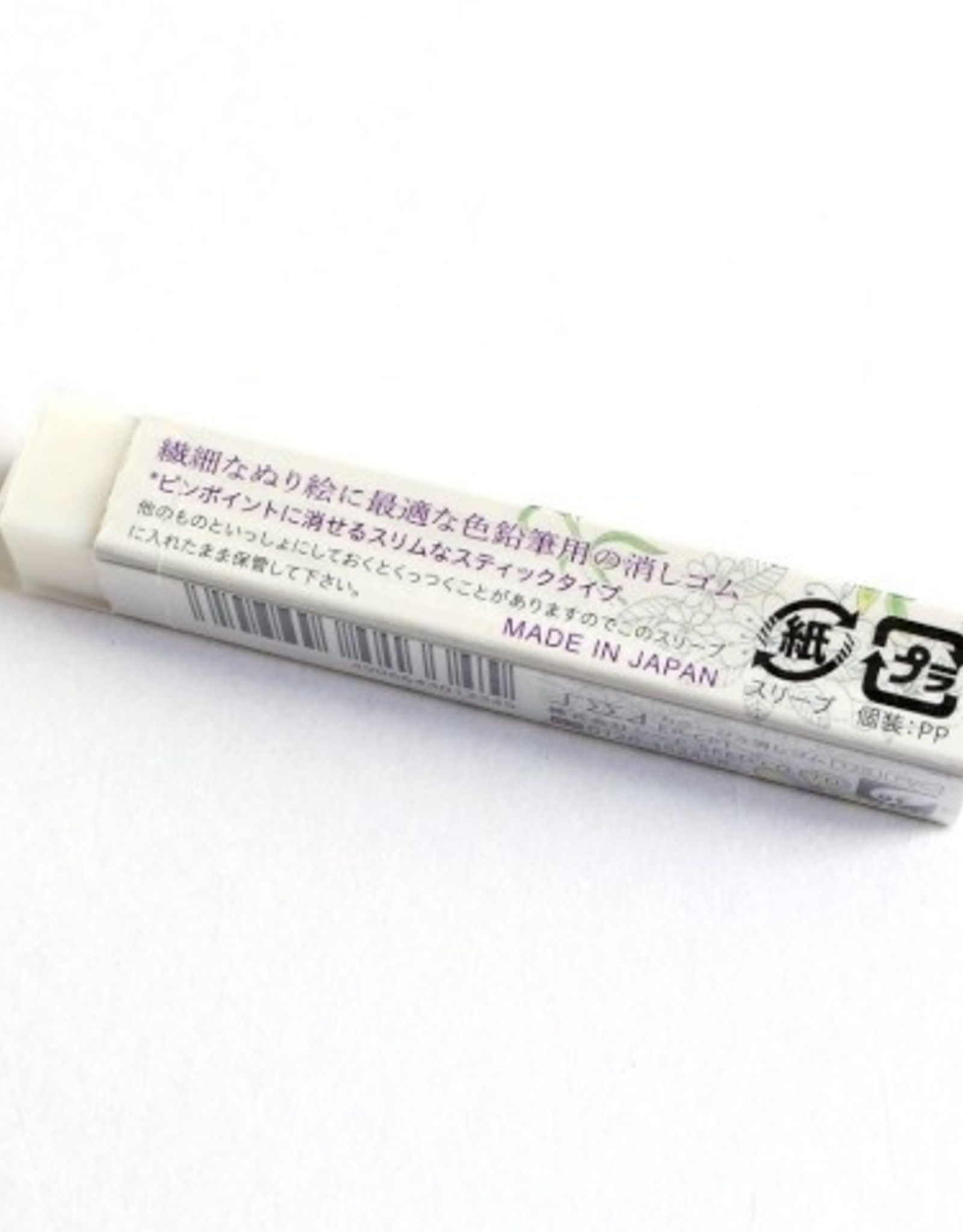Seed Eraser For Color Pencil