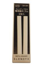 Seed Slendy Plus Eraser