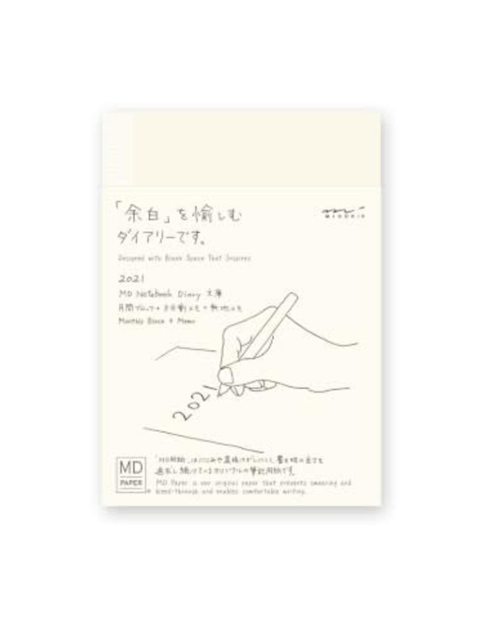 Midori MD Notebook Diary 2022