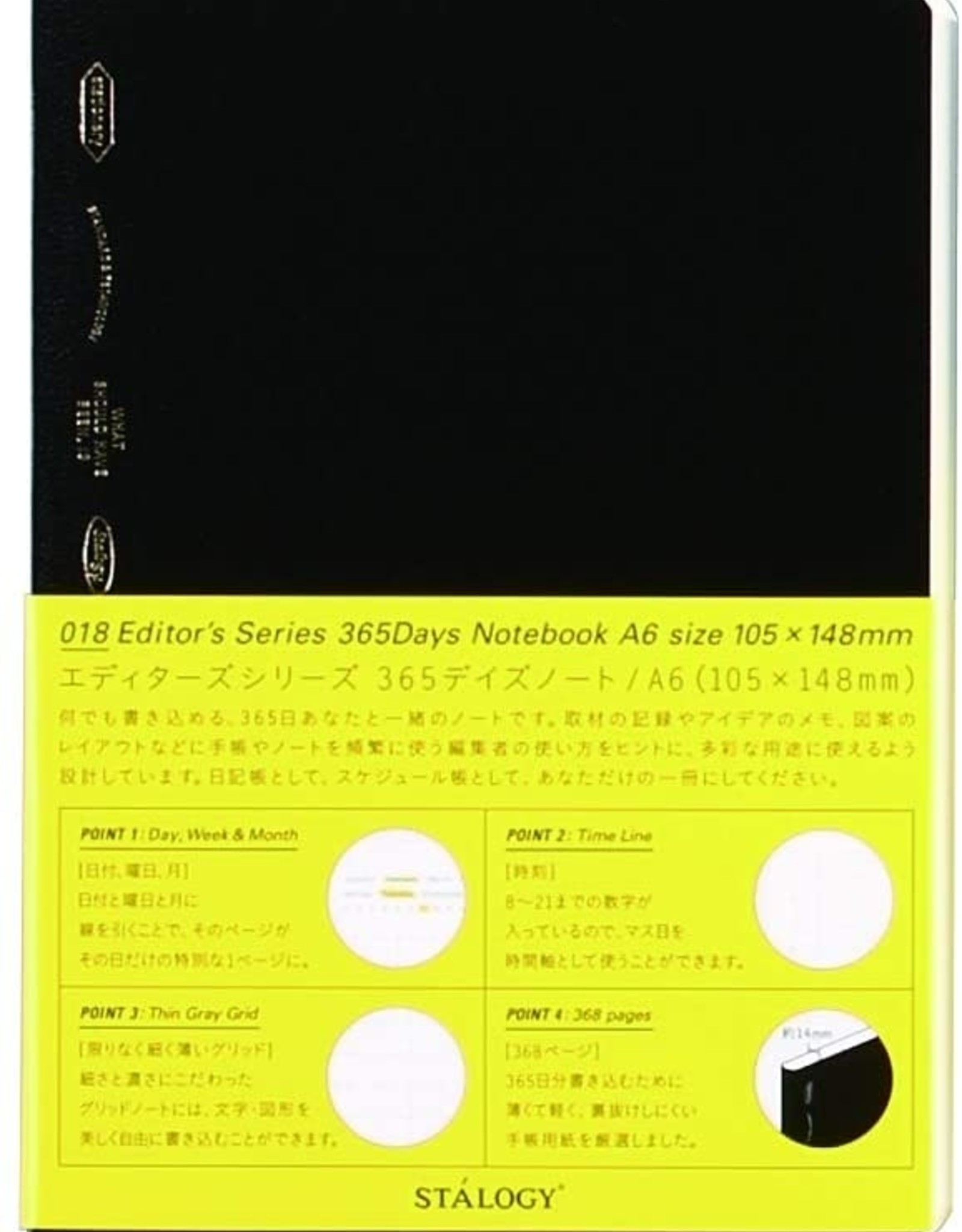 Stalogy 365 Days Notebook A6