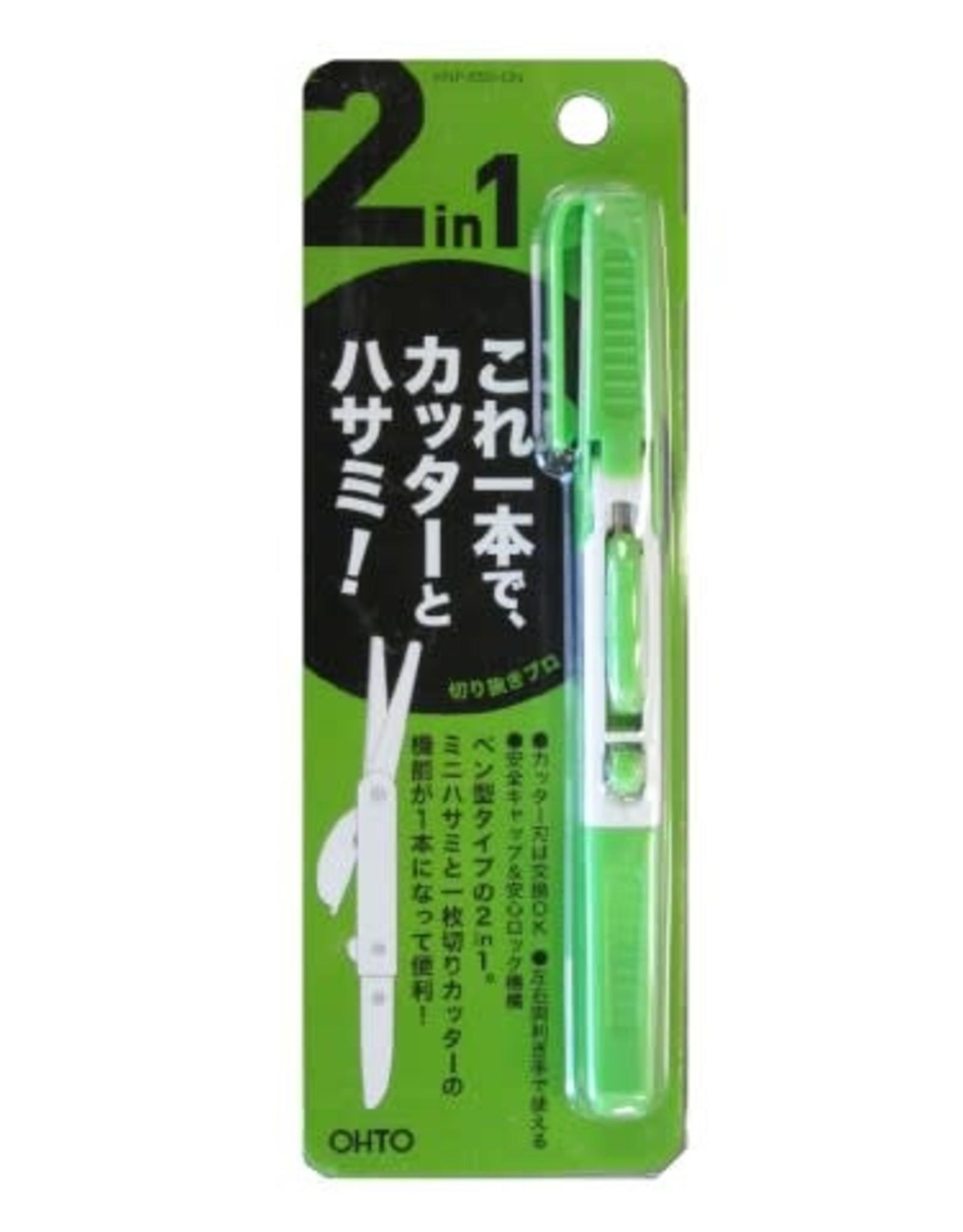Ohto 2 In 1 Cutter & Scissors