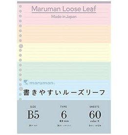 Maruman Maruman Loose Leaf Refills