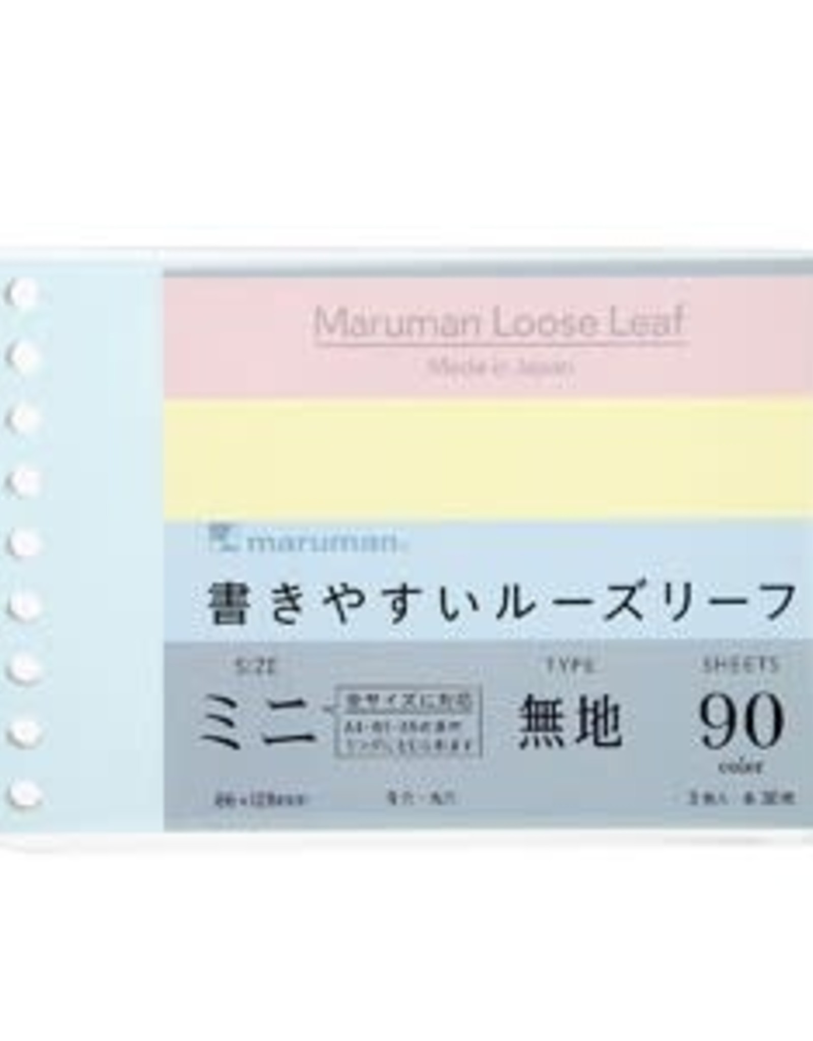 Maruman Loose Leaf Mini B7