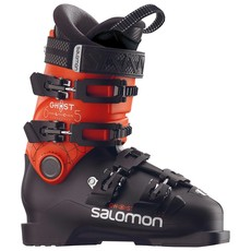Salomon Salomon Ghost LC 65
