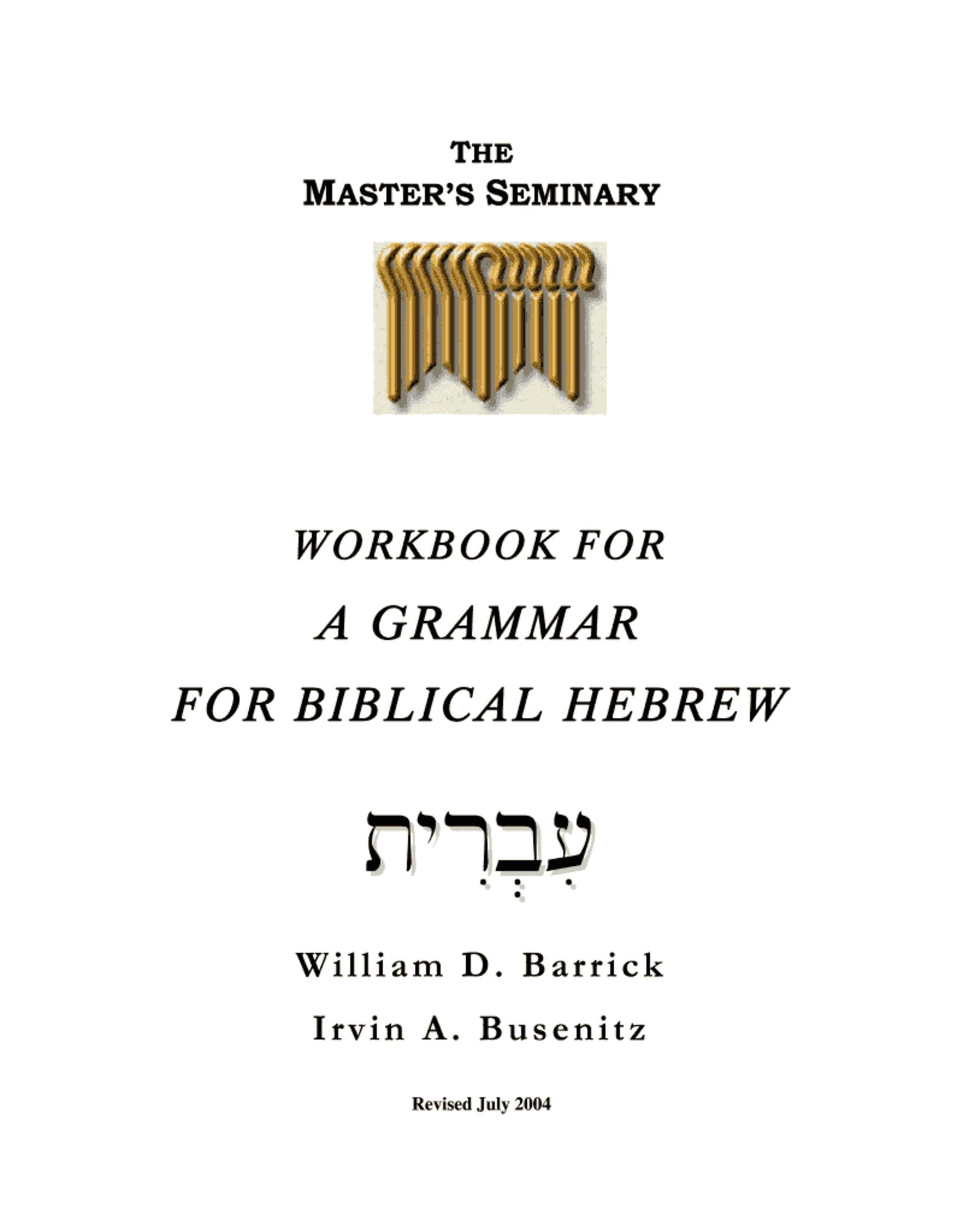 Master's Seminary Press Workbook for a Grammar for Biblical Hebrew (TMS)