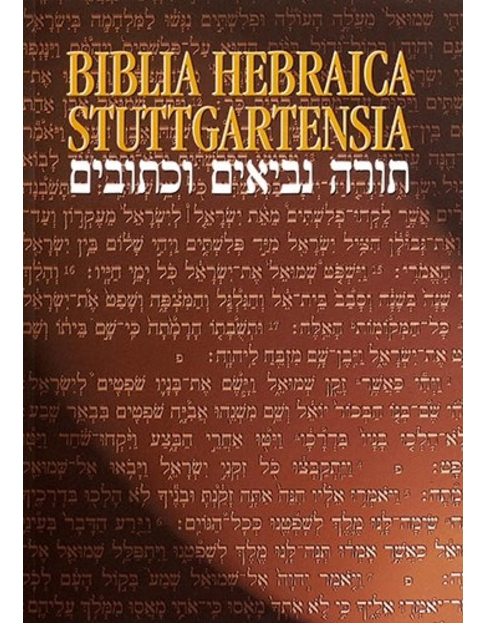 Hendrickson Biblia Hebraica Stuttgartensia (PB)