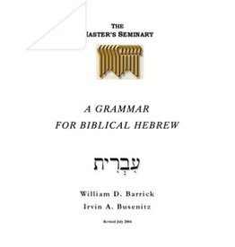 A Grammar for Biblical Hebrew (TMS)