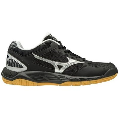 MIZUNO MIZUNO SUPERSONIC VOLLEYBALL SHOES