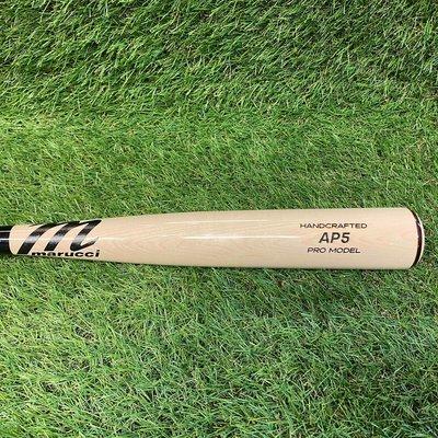 MARUCCI BATS MARUCCI PRO MODEL AP5 BASEBALL BAT