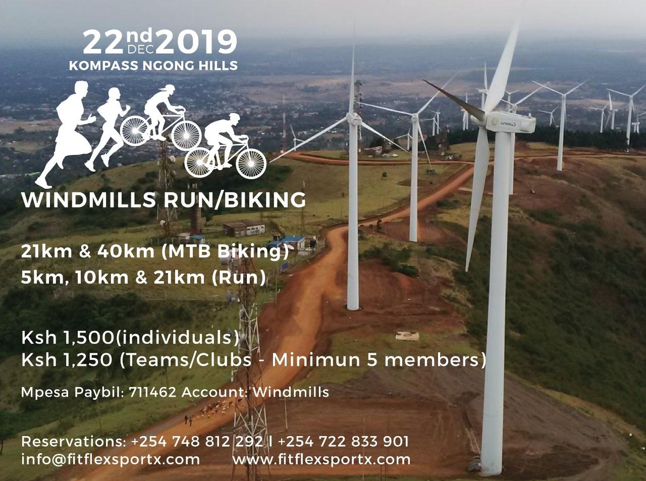 Windmill Run