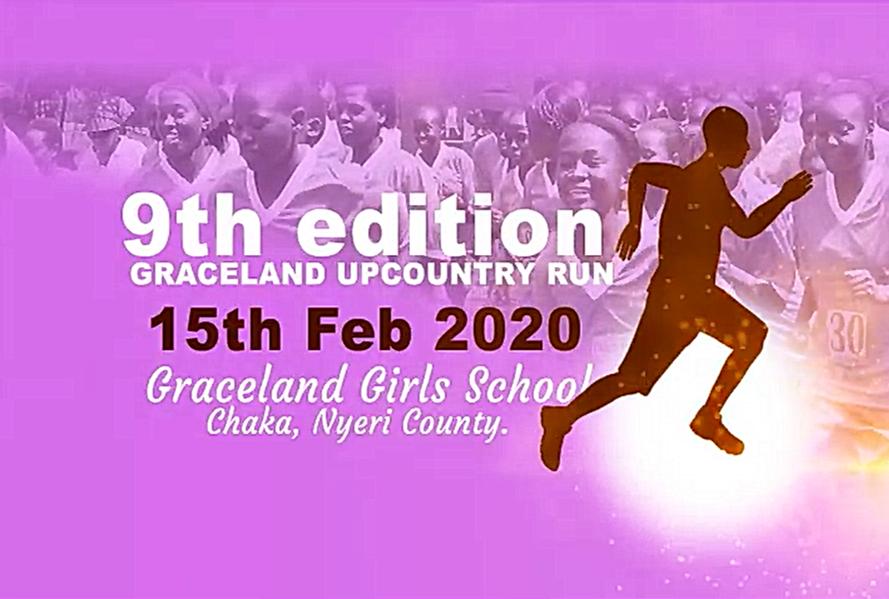 Graceland Upcountry Run