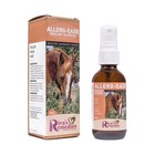 Riva's Remedies Allerg-Ease
