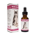 Riva's Remedies Injur-Ease (Dog and Cat)