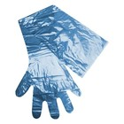 OB Blue Cattle Gloves
