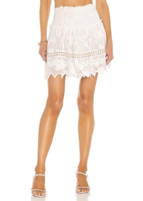 Hemant & Nandita Veda Short Skirt
