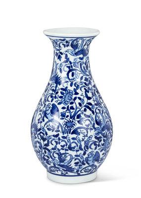 Large Blue and White Shapely Vase