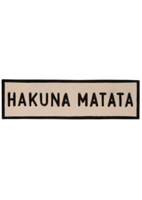 Wall Sign Hakuna Matata