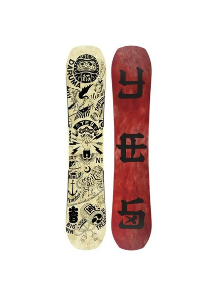 YES Ghost Snowboard - 17/18 (156cm)