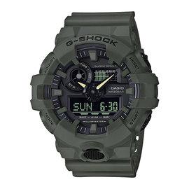 G SHOCK G-SHOCK (GA-700UC-A3)