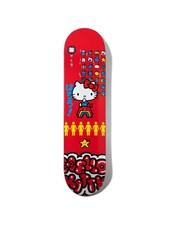 Girl Wilson Hello Kitty 7.875