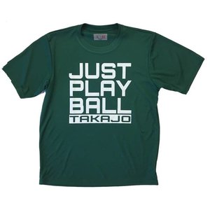 Just Play Ball Performance Shirt