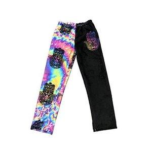 Rainbow Hamsa Tie Dye Fuzzy Pants
