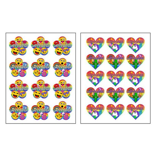 Rainbow Flower & Heart Stickers