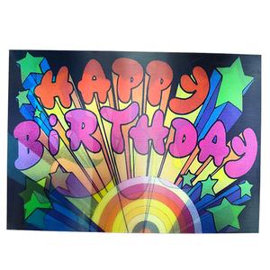Happy Birthday Explosion 3-D Postcard